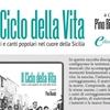 """Presentazione de """"Il ciclo della vita"""" di Pino Biondo nella sala conferenze """"Mons. Cravotta"""""""