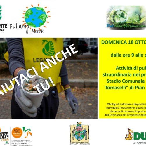 """Caltanissetta. Dusty, Legambiente e comitato di quartiere di San Luca per la giornata ecologica """"Puliamo il mondo"""" dallo stadio """"Tomaselli"""" a via dei Giardini"""