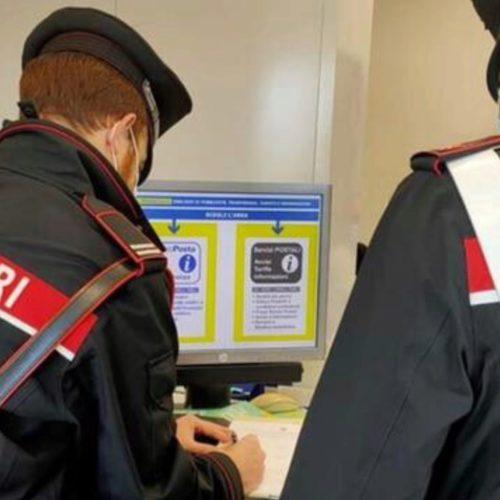 ENNA. In provincia di Enna 15 persone percepivano indebitamente il Reddito di cittadinanza.